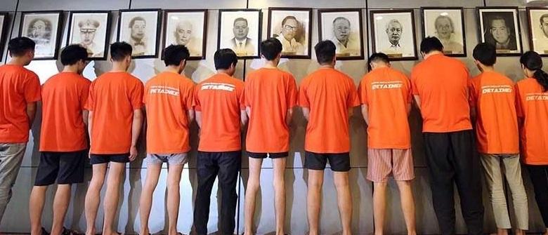14 중국 도박 불법 행위