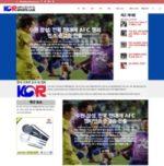 한국 라이브 스포츠