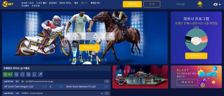 VOBET Sportsbook Review
