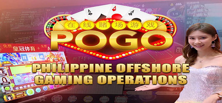 Illegal Online Gambling Operations Threatens to Prosecute by the Philippines Government